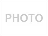 Фото  1 Порог ламинированый с перепадом 10х25 28997